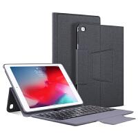 2018新款ipad air1/2蓝牙键盘保护套外接pad皮套苹果平板电脑壳子9.7英寸无线18版带 【新ipad/a