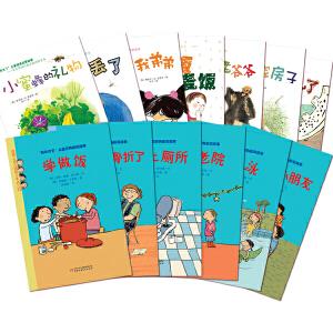 """""""我长大了""""儿童启蒙故事(13册/套)・小橘灯桥梁书"""