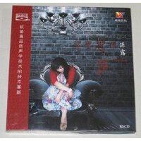 威扬唱片 孙露 寂寞思情 经典珍藏版 索尼蓝光CD 1CD 相伴到老