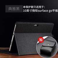 微软surface go平板电脑保护套pro6电脑包12.3外壳内胆配件5支架4 10寸go专用【保护套+电源包】-典