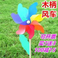 【支持礼品卡】风车装饰七彩户外木杆旋转彩色幼儿园塑料 儿童手拿大号风车玩具 7uy