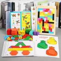 7七巧板拼图儿童益智玩具2-3-6岁宝宝脑力开发早教木质俄罗斯方块