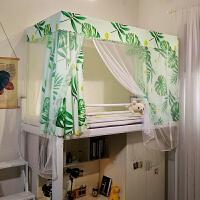 蚊帐0.9m床单人学生宿舍遮光帘1.2米上铺下铺支架床帘蚊帐一体式