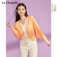 拉夏贝尔 2020新款秋装针织衫开衫女短款外套条纹V领内搭可叠穿