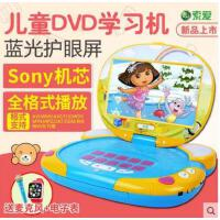 【支持礼品卡】索爱 SA-781H儿童移动DVD影碟机便携式evd高清播放器带小电视