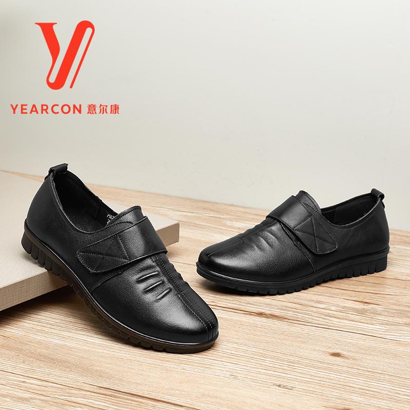 意尔康女鞋2017秋季新款妈妈鞋真皮软底防滑老人鞋中老年休闲小皮鞋