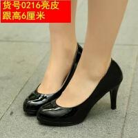 3-5-7cm高跟鞋职业皮鞋水台圆头黑色绒面中跟单鞋大码女鞋41-42