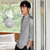 太平鸟男装 秋季新款灰色哥特字体刺绣点缀商务休闲潮流长袖衬衫