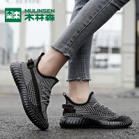 木林森【情侣推荐】新品潮流情侣款男休闲鞋运动鞋椰子鞋