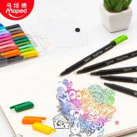 马培德彩色勾线笔 细头中性笔水性纤维笔创意学生绘画草图手绘漫画针管笔韩国文具小清新手账笔
