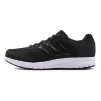 Adidas阿迪达斯 男鞋 运动休闲耐磨轻便跑步鞋 CP8759