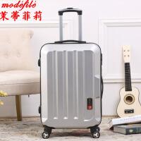 茉蒂菲莉 拉杆箱 男女士20寸密码万向轮行李新款旅行时尚潮男女式登机航空情侣成人箱子