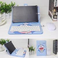 8寸荣耀畅玩平板2联想P8平板TB-8703F昂达V80 PLUS保护套键盘鼠标