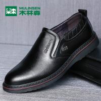 木林森男鞋 商务休闲鞋真皮圆头英伦皮鞋2017秋季新款男士套脚皮鞋77053108