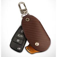 汽车钥匙包男牛腰挂男式钥匙包皮汽车钥匙扣 英伦编织纹可礼品卡支付