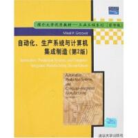 【二手书8成新】自动化、生产系统与计算机集成制造(第2版( Mikell P.Groover 清华大学出版社