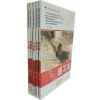 中华红色教育连环画5册:杨连第 宁学金 李兆麟 李维超 盛习友