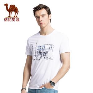 骆驼男装 夏季新款时尚印花圆领上衣合身短袖T恤衫男青年
