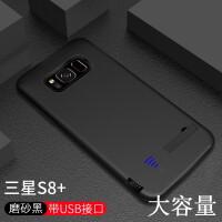 超薄三星s9背夹电池s8无线充电宝note9专用移动电源note8手机壳式毫安冲电器S9+便携S8+