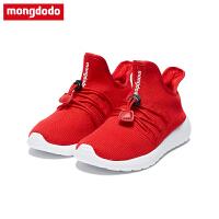 巴拉巴拉旗下梦多多童鞋2018冬季新款男童运动休闲鞋子透气跑步鞋