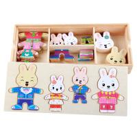 木制婴儿童早教小熊小兔换衣服 男女孩宝宝立体拼衣拼图积木玩具1-2-3-4岁