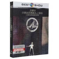 汽车载DVD光盘刘德华巡回演唱会上海站高清视频MV汽车音乐dvd正版
