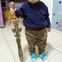 六一节塑料玩具剑刀模型儿童剑盾牌武器青龙宝剑男孩古代铠甲勇士