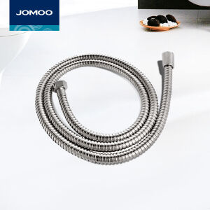 【限时直降】九牧(JOMOO)不锈钢双扣淋浴花洒软管1.5米 防缠绕淋浴管H2101