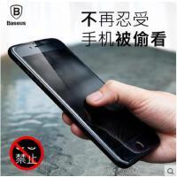 【支持礼品卡】倍思iPhone6plus钢化膜6苹果手机6s防偷窥全屏3D防窥膜贴膜p六sp