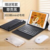 2018新iPad蓝牙键盘保护套苹果iPad Pro11平板电脑12.9英寸9.7超薄壳2019款1 升级款【新201