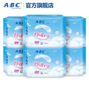ABC含KMS清凉配方新肌感进口材质152mm劲吸棉柔护垫6包 共132片