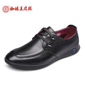 蜘蛛王男鞋2017春秋新款真皮日常休闲透气男士皮鞋正品软底男单鞋