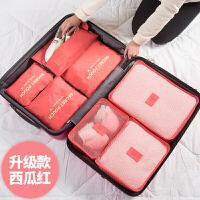 旅行收纳袋行李箱衣服整理包旅游鞋子衣物收纳内衣整理袋套装