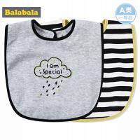 巴拉巴拉婴儿用品 口水围兜秋装2017新款男宝宝口水巾纯棉两件套