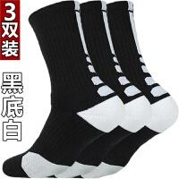 篮球袜高筒袜运动袜男士毛巾袜长筒纯棉加厚毛巾底袜子 男士均码(39-45)