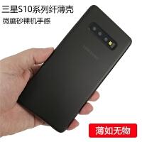 新款三星s10/s10plus+/s7超薄手机壳e保护套0.4mm磨砂PP空气壳