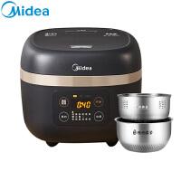 美的(Midea)电饭煲低糖电饭煲家用多功能智能全自动4升脱糖沥糖智能饭锅 MB-40LS10