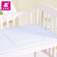 象宝宝  婴儿床床垫  婴儿床上用品可水洗 蓝粉两色