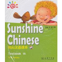 阳光汉语课本 1A (美)刘骏 商务印书馆