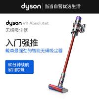 【新品】Dyson戴森V11 Fluffy家用手持无绳吸尘器