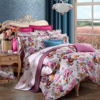 [当当自营]富安娜家纺全棉床上四件套纯棉套件1.5m床上用品床单四件轻纱蔓舞