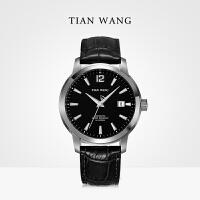 天王表正品防水手表休闲皮带机械男表GS5916