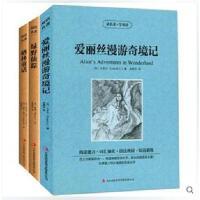 格林童话 绿野 仙踪 爱丽丝漫游奇境记 中学生英语读物 双语版 英文原版 中文版 英汉对照双语书籍