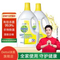 Dettol滴露 衣物除菌液清新柠檬6L共12斤实惠装送旅行装180ml