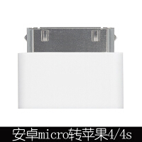 安卓转苹果接头 iphone4转5/6转接线小米4c魅族pro5 type-c转接头 0.25m