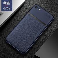 iphone6手机壳苹果6splus男款6s超薄软硅胶六P防摔套6plus潮高档皮纹壳