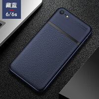 iphone6手�C�ぬO果6splus男款6s超薄�硅�z六P防摔套6plus潮高�n皮�y��