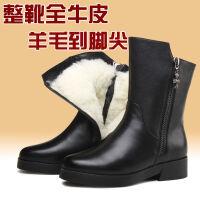 冬季加绒短靴女羊毛女靴子棉靴平跟中筒靴妈妈大码平底女棉鞋