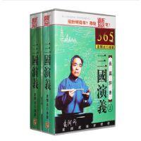 原装正版 长篇评书 袁阔成:三国演义 上下 全集 MP3(16CD)
