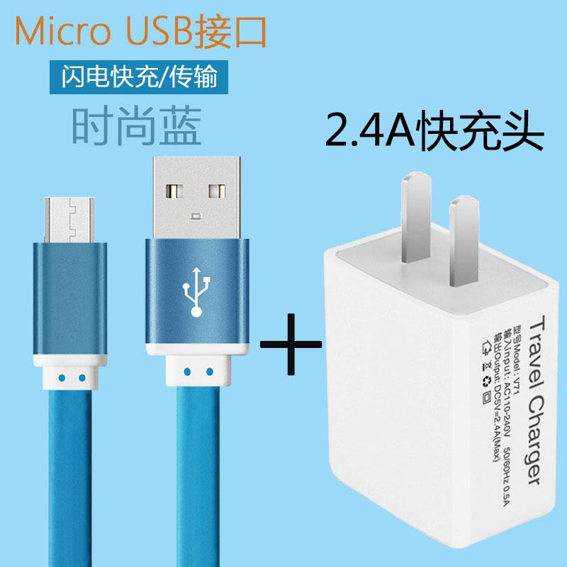 安卓智能手机数据线头面条宽扁通用线1米2米3米三星小米短加长f
